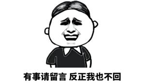 帝国CMS怎么随机调用栏目【SEO养站手法】