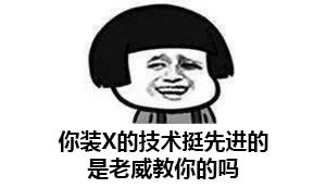 """a标签rel=""""nofollow"""",rel='external'跟rel=""""external nofollow""""分别有什么作用"""