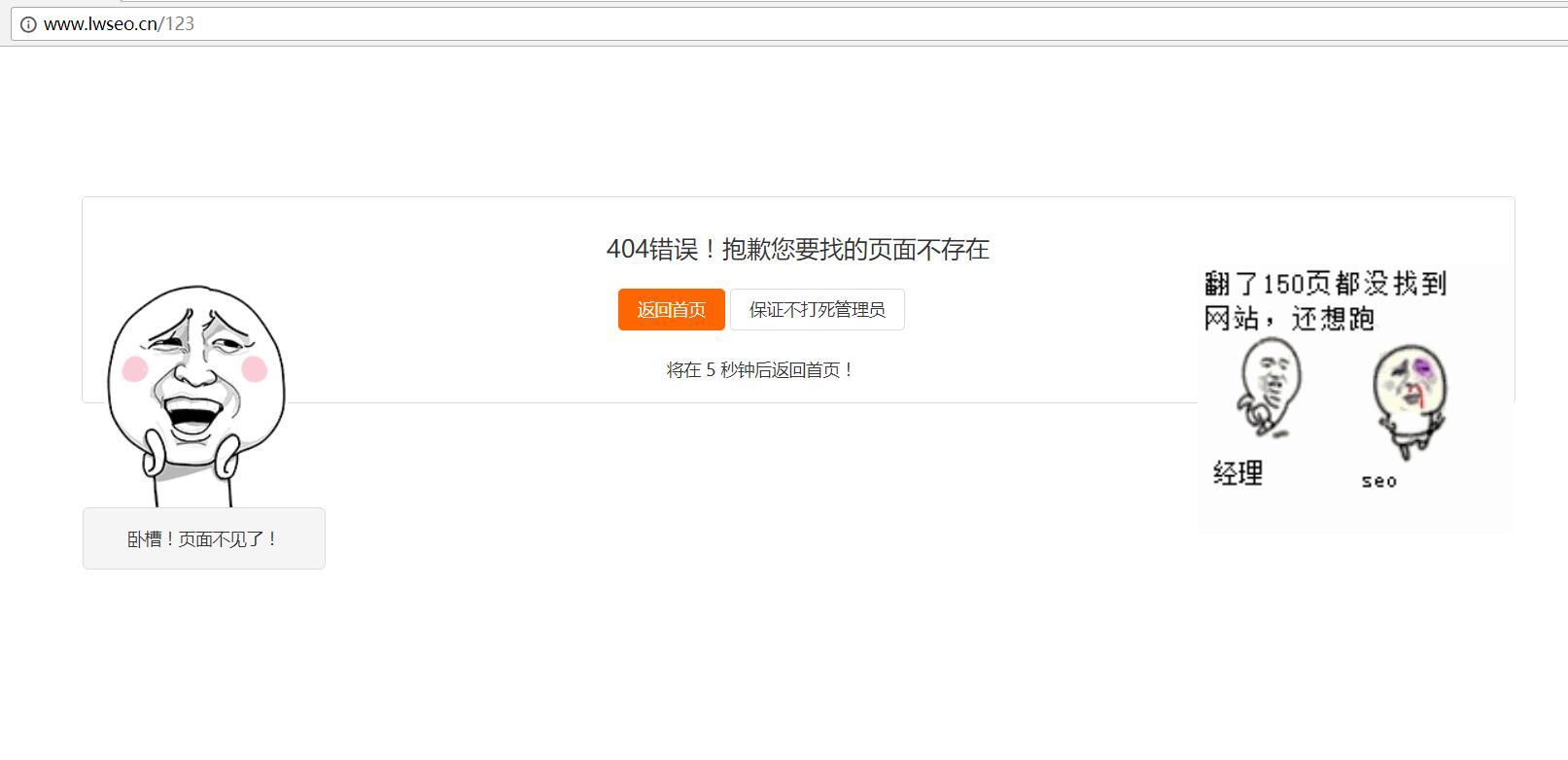 访问网站时遇到的http状态码大全