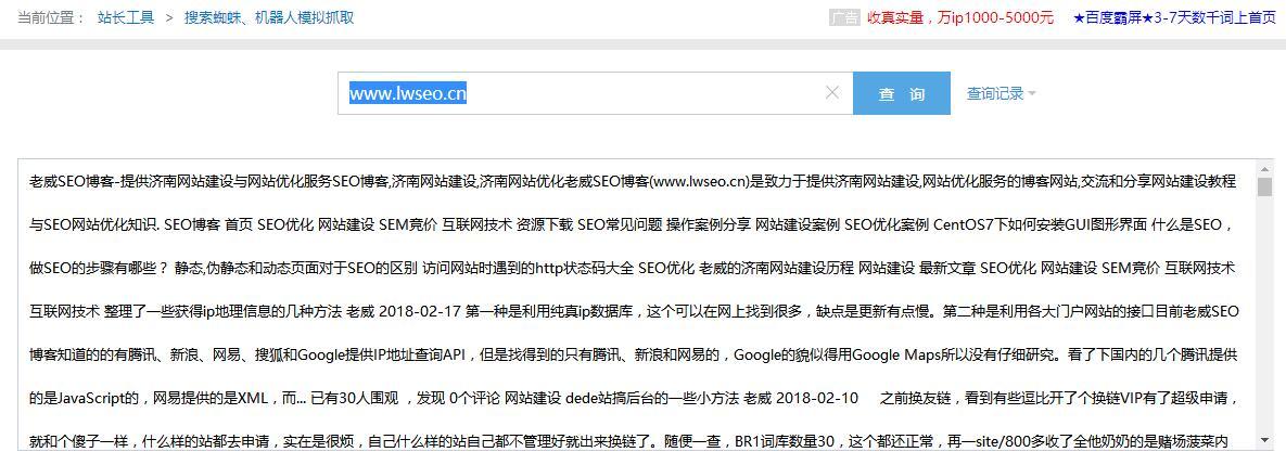 网站不被搜索引擎收录