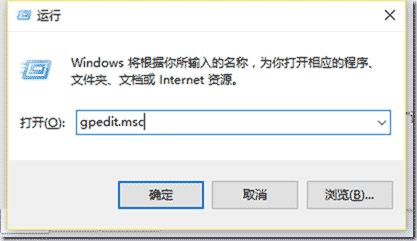 远程桌面多用户登录