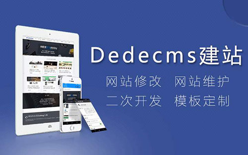 dedecms怎么批量修改内容的发布时间